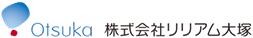 株式会社リリアム大塚